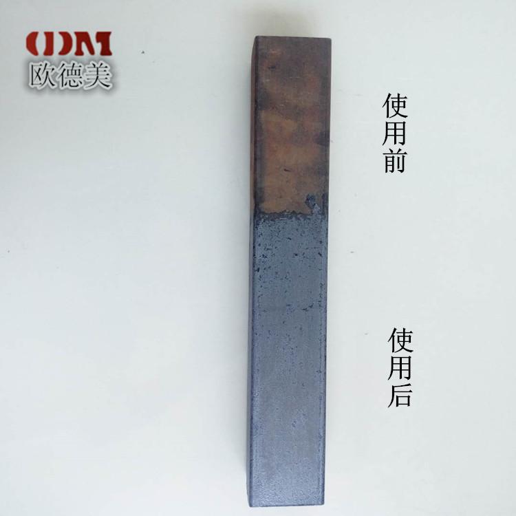 钢铁防腐处理剂 转锈剂 钢铁转锈剂